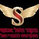 logoSharoni (002)